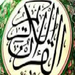 Group logo of Quran competition